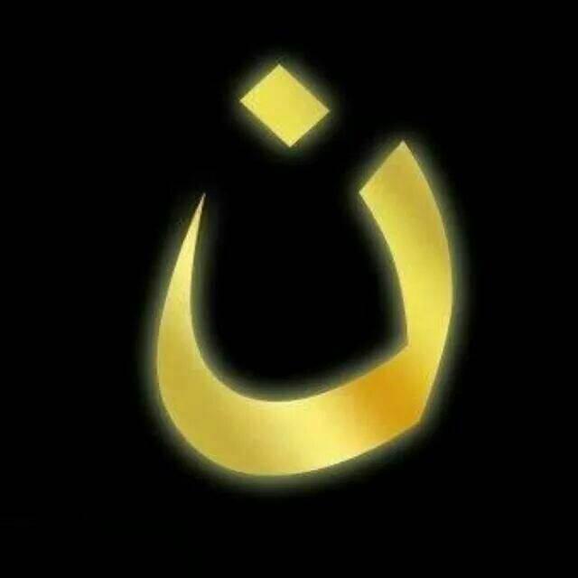 arabicNazarene